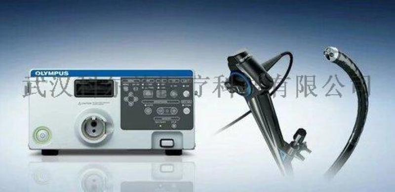 進口胃鏡CV-170奧林巴斯電子胃腸鏡