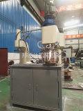 供应安微小型强力分散机 广东中性硅酮密封胶生产设备