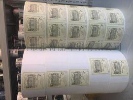 条码不干胶标签,铜版纸不干胶标签,彩色不干胶标签