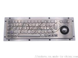 达沃D-8635G深圳金属键盘厂家 15年专注