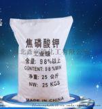 现货国标工业级焦磷酸钾 电镀络合剂专用焦磷酸钾