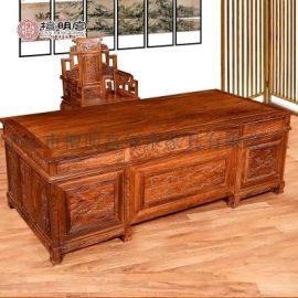 檀明宫刺猬紫檀2.4米豪华老板办公桌书桌中式古典写字书法桌