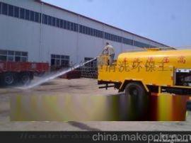 临朐县高压清洗管道--大型管道清淤市政排污管道清洗