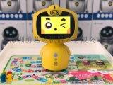 AR安全教育机器 语音互动 视频监护  名师讲堂