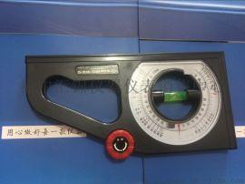 會寧JZC-B2坡度測量儀13919031250
