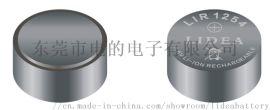 TWS蓝牙耳机纽扣电池LIR1254