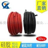 AWG1/0硅胶线50平方电线