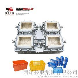 西诺生产周转箱模具塑料水果箱精密注塑模具