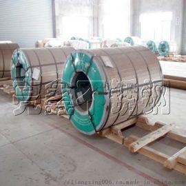 长期现货310S厚板耐热钢不锈钢无锡亮鑫