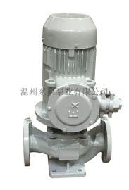 ISG YG型立式管道防爆离心泵