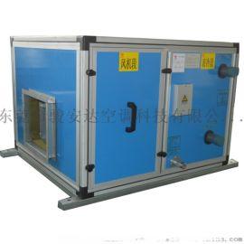 水冷组合式风柜,无尘车间净化空调机组