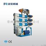 远见供应出口型虾饲料颗粒压制机 环模饲料加工机械