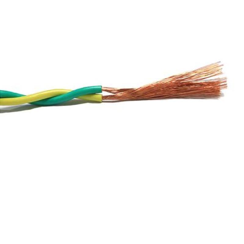 低烟无卤双绞线 WDZ-RYJSP-2*1.5