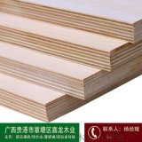 胶合板生产厂家建筑模板价格