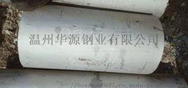 无缝管07Cr17Ni12Mo2不锈钢管 切割加工