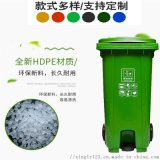 吉林分類垃圾桶生產廠家,戶外耐寒料-瀋陽興隆瑞