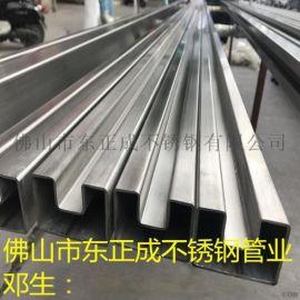 江苏201不锈钢单槽管,拉丝不锈钢单槽管