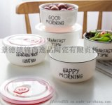景德镇陶瓷保鲜碗定制家用保温饭盒便当盒