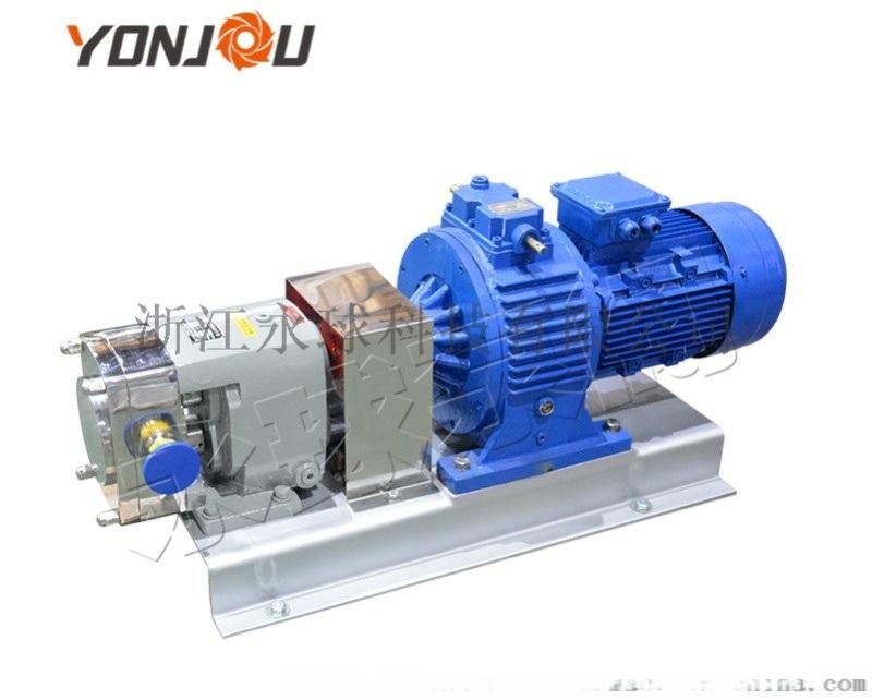 304不鏽鋼轉子泵LQ3A