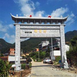 广西柳南社区石大门路口石大门