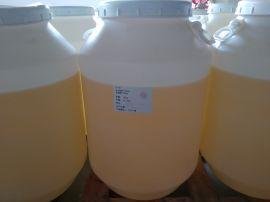 聚甘油-3二异硬脂酸酯 3700