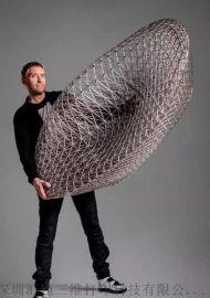 东莞手板厂 大岭山-厚街3D打印家具设计手板
