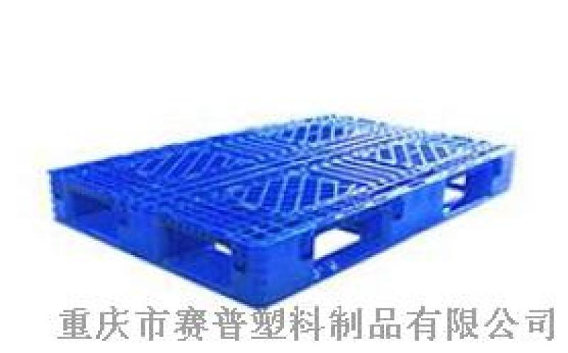 双福,货架塑料托盘上货架栈板塑料栈板1210