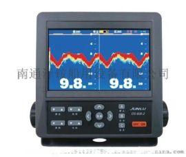 船舶测深仪DS606-2 配探头7英寸液晶显示屏