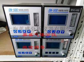 山东微量氧分析仪EN-500,氧含量在线监测