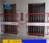 方管防护网   钢板网防护安全防护网电梯井口 基坑  电梯门