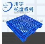 貨架網格塑料托盤.網格塑料托盤1.2米1.2米