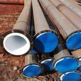 衬塑钢管厂家支持定制