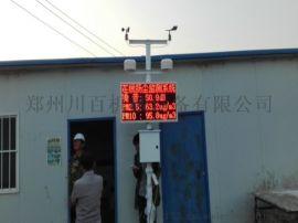 郑州工地在线粉尘检测设备,pm2.5粉尘检测仪
