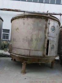 **、 肥料生产二手35平方新型振动盘式干燥机