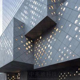 氟碳铝单板外墙冲孔铝板厂家现货
