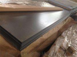 德标S315MC汽车钢板/S315MC酸洗板料