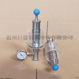 发酵罐排气安全阀-调节水封阀价格、不锈钢呼吸阀厂家