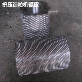 单螺杆颗粒机 硫酸镁钾肥对辊挤压造粒机
