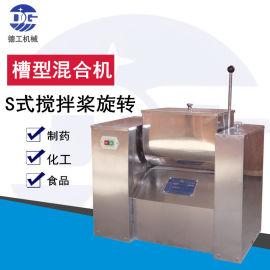 广州德工DG-C500单浆槽型混合机系列产品