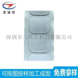 顯示屏防塵緩沖泡棉雙面膠