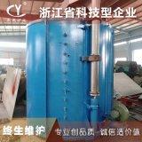 长兴永成铁锅氮化炉 铸铁合金渗氮热处理氮化炉
