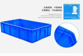 黄南长方形塑料箱厂家