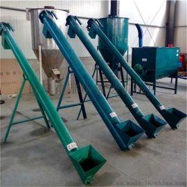 水泥管式蛟龙送料机 移动式电动螺杆加料机78