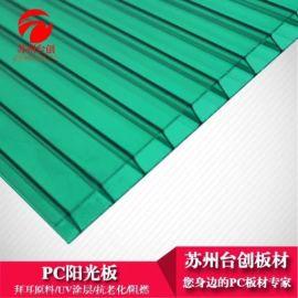 新都区、双流县温室阳光板耐力板