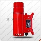 燃气T50报警器T50-2W-S-J-Z