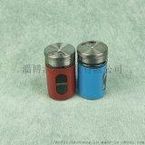 不鏽鋼旋轉調料瓶 圓柱形調料罐 彩色噴塑套皮調味瓶