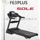 SOLE速爾F63PLUS進口智慧家用跑步機