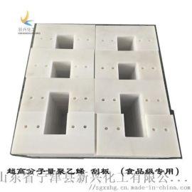 高耐磨聚乙烯刮板 防粘聚乙烯刮板 链条聚乙烯刮板