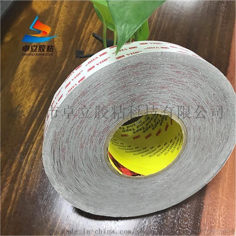 3mrp25灰色vhb雙面膠 強力無痕泡棉海綿雙面膠