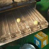 專業芝麻球上糠機 紫薯丸子上屑機 黃金蝦球上糠機